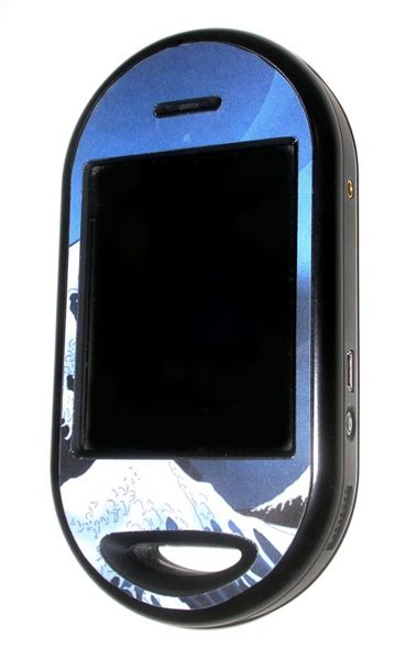 File:Special-casing-front.jpg