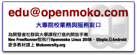 Edu at openmoko.png